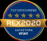 ανακαίνιση πρακτορείου ΟΠΑΠ rex 2020