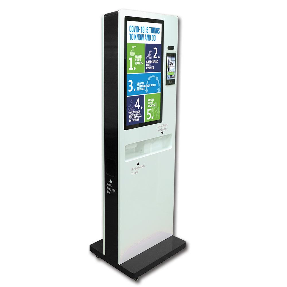 UP4 Android Floor Standing Kiosk UpperGrade