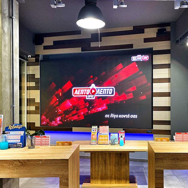 led wall LG Hellas digital signage