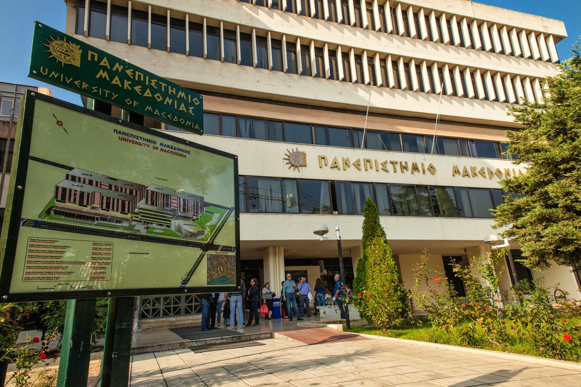 Σταθμοί θερμομέτρησης UP-TC4 στο Πανεπιστήμιο Μακεδονίας