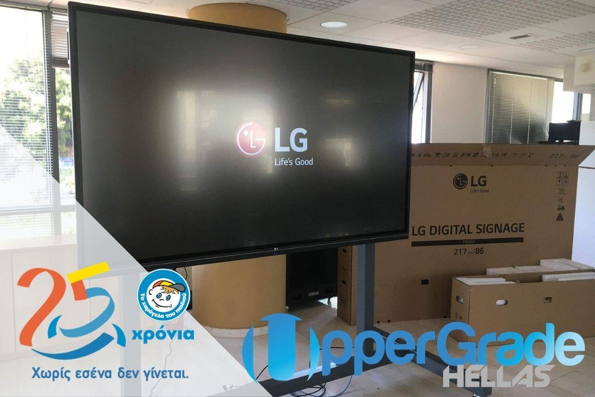 Uppergrade Επίσημος Συνεργάτης LG Hellas & Χαμόγελο του Παιδιού